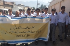 RTI Day by Awami Welfare Society Swat (4)