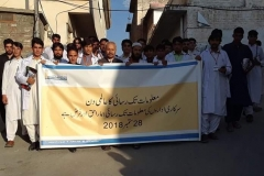RTI Walk by Awami Welfare Society Swat (2)