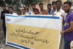 RTI walk by Peace and Development Foundation Multan