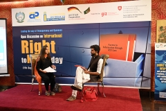 Qasim the Khadim, a public information officer ( PIO) who helps people in getting information, was introduced in the skit on RTI