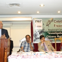 Regional Conference on Investigative Journalism & Citizens Right to Information<br>Venu:Islamabad Hotel