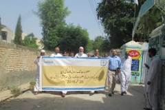 RTI Walk in tehsil talagang by social welfare society