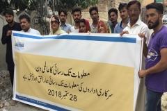 RTI walk by Peace and Development Foundation Multan