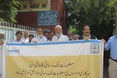 RTI walk was held by Social welfare society talagang