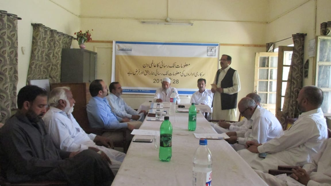 Social welfare society talagang conducted an inhouse discussion on international right to know day