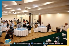 Mukhtar Ahmed Ali, ED CPDI, highlighted the significance of commemorating #IDUAI in Pakistan
