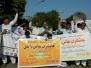 Peaceful Protest on RTI Law<br>Venue:Lahore Press Club